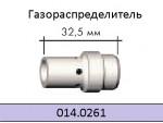 Газораспределитель MB 36 KD Abicor Binzel