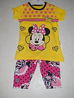 Летний костюм на девочку 5- 8 лет (на лето)