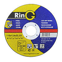Круги отрезные по металлу 41 14А 115х1,0х22,23 RinG
