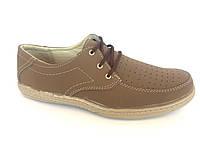 Туфли бежевый мужские на шнурках Comford M-9