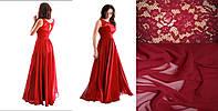 Платье вечернее Валентино бордо