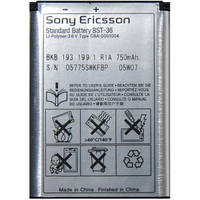 АКБ HC Sony Ericsson BST-36