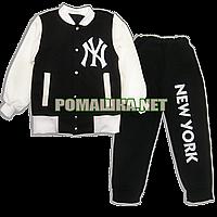 Детский спортивный костюм для мальчика р. 110-116 плотный трикотаж ткань ФУТЕР ДВУХНИТКА 3525 Черный 110