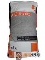 ТМ AEROC Клей для газобетонных блоков (летний/зимний) (ТМ Аэрок), 25 кг.