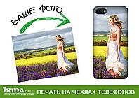 Чехол (бампер) для Lenovo A369i с Вашим фото (печать на чехле)