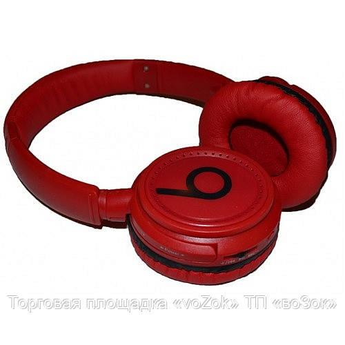 Спортивные наушники с mp3 + radio Beats by Dr. Dre XF-238 - купить ... cd036388fad20