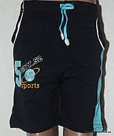 Комбинированные детские шорты для мальчика (рост от 92 см до 140 см)