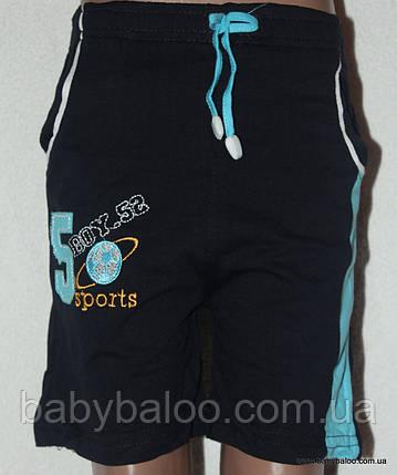 Комбинированные детские шорты для мальчика (рост от 92 см до 140 см), фото 2