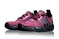 Adidas NMD Runner Suede Dark Red