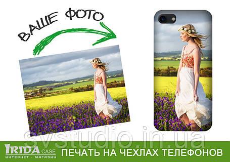 Чохол для Samsung Galaxy S4 Mini GT-I9190 з Вашим фото (друк на чохлі), фото 2
