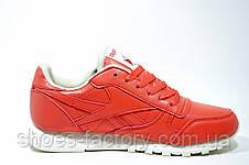 Кроссовки женские Reebok Classic Leather, Coral, фото 3
