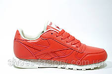 Кроссовки женские в стиле Reebok Classic Leather, Coral, фото 3