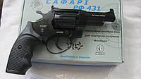 Револьвер Латэк Сафари(Safari) РФ-431М (черный пластик)