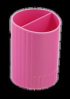 Стакан для письменных  принадлежностей  СФЕРИК на два отделения, розовый, KIDS Line (ZB.3000-10)