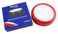 Увлажнитель для пальцев Eco Eagle в пластиковой упаковке TY0762