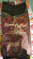 Кофе зерновой Ricco 1 кг