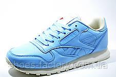 Кроссовки женские Reebok Classic Leather, Blue, фото 2
