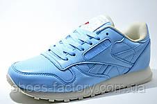 Кроссовки женские Reebok Classic Leather, Blue, фото 3