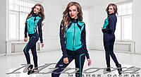 Женские спортивные костюмы, большой выбор. Ткань дайвинг, размер 42,44,46,48 В наличии 3 цвета