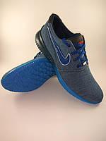 Кроссовки мужские Nike Air текстиль синий