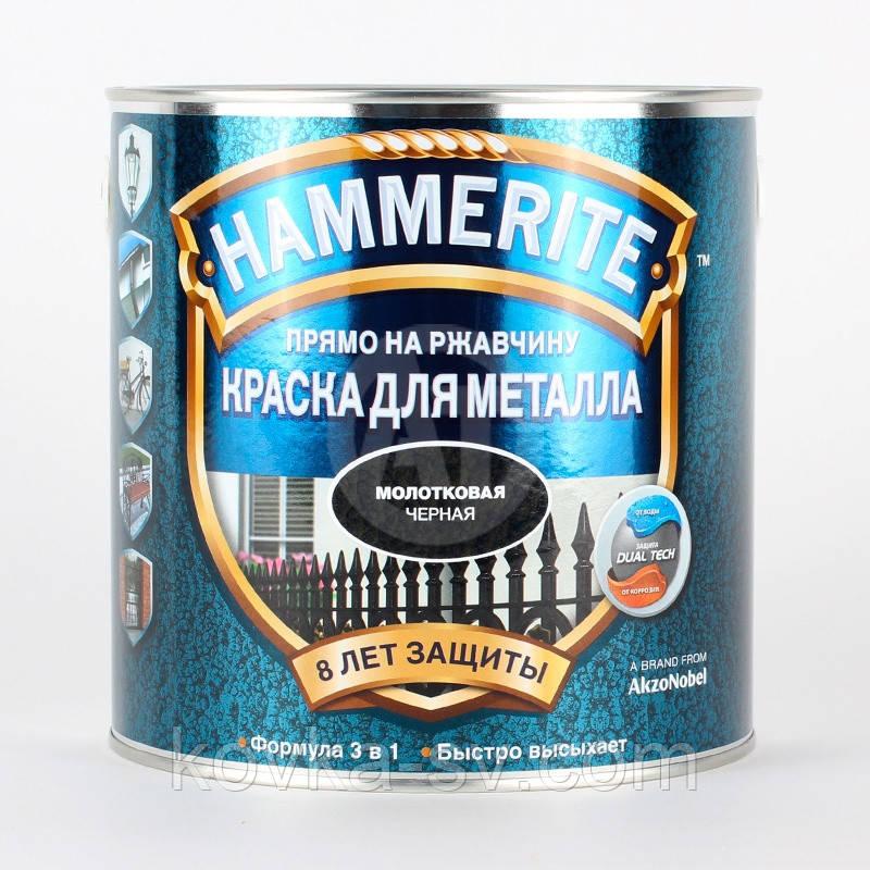 Краска по металлу молотковая Hammerite 0,7