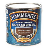 Краска по металлу молотковая Hammerite 0,7, фото 2