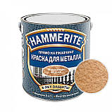 Краска по металлу молотковая Hammerite 0,7, фото 3