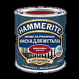 Краска по металлу молотковая Hammerite 0,7, фото 4
