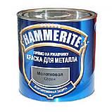 Краска по металлу молотковая Hammerite 0,7, фото 5