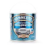 Краска по металлу молотковая Hammerite 0,7, фото 6