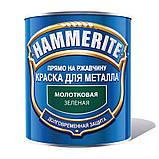 Краска по металлу молотковая Hammerite 0,7, фото 7