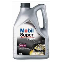 Моторное масло Mobil Super 2000 10w40 Diesel