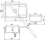 Гранітна мийка AquaSanita Lira SQL-101 (780х500 мм.), фото 2