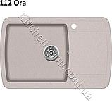 Гранітна мийка AquaSanita Lira SQL-101 (780х500 мм.), фото 5