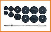 Штанга наборная 50 мм 175 кг 2.2 м