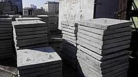 Плиты перекрытия лотков и каналов
