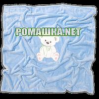 Детский махровый плед одеялко 100х85 см (мягкая, не петельная махра пушистая на ощупь) 3391 Голубой