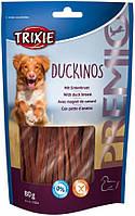 Лакомства для собак TRIXIE Premio Duckinos с уткой 80гр