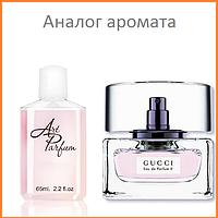 74. Духи 65 мл Gucci Eau de Parfum II Gucci