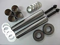 Ремкомплект шкворня  (сервисный набор шкворня) FAW 1031, FAW 1041