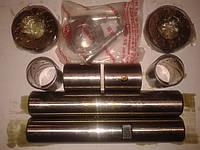 Ремкомплект шкворня  (сервисный набор шкворня) FAW 1051, DF 1062, FAW 1061, Foton 1069