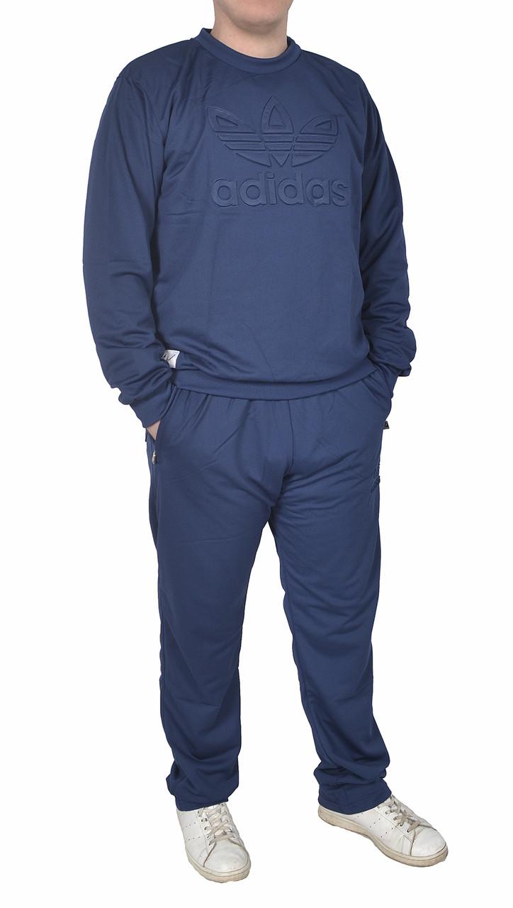 1f365d531edf27 Чоловічий спортивний костюм в стилі Adidas із лакости , цена 770 грн.,  купить Хмельницький — Prom.ua (ID#515170690)