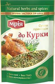 Смесь пряностей к курице, Мрия, 20 г, фото 2