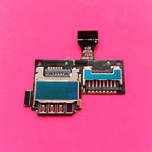 Коннектор SIM-карты для мобильных телефонов Samsung I9190 Galaxy S4 mini I9192 Galaxy S4 Mini Duos I9195 б/у