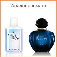 88. Духи 65 мл Midnight Poison Dior