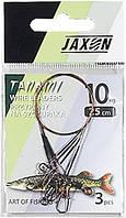 Поводок JAXON Tanami 25cm 6 kg