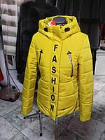 Куртка женская Нинель