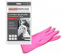 PRO service Professional перчатки универсальные, латексные, розовые, 1 пара L