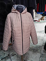 Куртка женская  короткая  синтепон двухсторонняя    темной  пудры