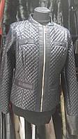 Куртка женская пиджачного фасона Кери